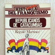 Libros de segunda mano: REPUBLICANOS DE CATACUMBAS. (COL. HISTORIA SECRETA DEL FRANQUISMO) - MARTINEZ RÉGULO. Lote 177549583