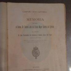 Libros de segunda mano: LUIS. FERNÁNDEZ DE CÓRODVA. CAMPAÑA RUSO-JAPONESA. MEMORIA QUE ELEVA AL EXCMO SR. GENERAL JEFE DEL E. Lote 179170532