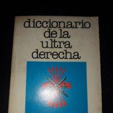 Libros de segunda mano: DICCIONARIO DE LA ULTRA DERECHA. LIBROS MOSQUITO DOPESA 1977. TRANSICIÓN. Lote 180025277