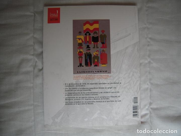 Libros de segunda mano: EL CAMINO DE LA LIBERTAD (1978-2008) LA DEMOCRACIA AÑO A AÑO - Foto 2 - 180118708