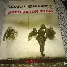 Libros de segunda mano: 33- GRAN REVOLUCION RUSA,1960. Lote 182432770