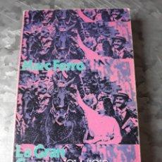 Libros de segunda mano: LA GRAN GUERRA 1914/1918, MARC FERRO.. Lote 182689055
