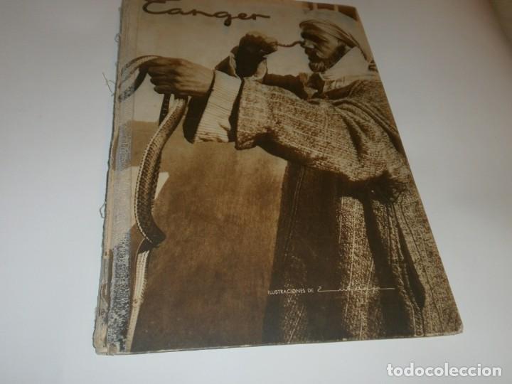TANGER 1951 PROYECTO E ILUSTRACIONES ZUBILLAGA ARTES GRÁFICAS MARTORELL - MADRID EJEMPLAR 591 (Libros de Segunda Mano - Historia Moderna)