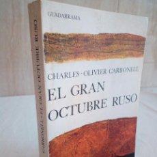 Libros de segunda mano: 322-EL GRAN OCTUBRE RUSO, CHARLES OLIVIER CARBONELL, 1968. Lote 184147987