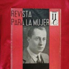 Libros de segunda mano: FALANGE. REVISTA Y. NOVIEMBRE 1938. NUMERO 10. MONOGRAFICO DEDICADO A JOSE ANTONIO. Lote 188459997