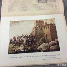 Libros de segunda mano: HISTORIA DE PORTUGAL (EDICION MONUMENTAL DE LA EDITORA DE PORTUCALENSE). ILUSTRADA. FASC. 18. Lote 189807355