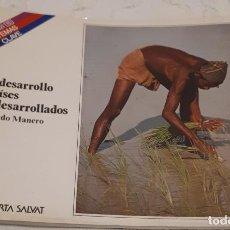 Libros de segunda mano: SUBDESARROLLO Y PAÍSES SUBDESARROLLADOS – MIGUEL MANERO . Lote 191077403