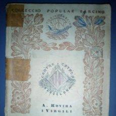 Libros de segunda mano: RESUM D'HISTORIA DEL CATALNISME, A. ROVIRA I VIRGILI Nº 125. Lote 191577813
