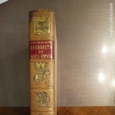 Libros de segunda mano: BERNAL DÍAZ DEL CASTILLO. HISTORIA VERDADERA DE LA CONQUISTA DE LA NUEVA ESPAÑA. Lote 194235978