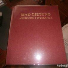 Libros de segunda mano: MAO TSETUNG SELECCIÓN FOTOGRÁFICA LIBRO ESTUCHE GRAN FORMATO 38 X 30 CM. PRIMERA EDICIÓN 1978 CHINA. Lote 194394645