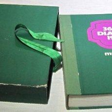 Libros de segunda mano: 365 + 1 DÍAS DE 1972 MURANO DIFUSORA INTERNACIONAL S.A.. Lote 194518877