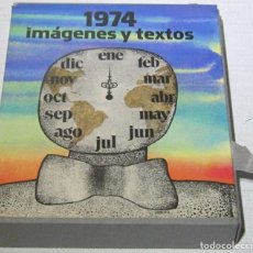 Libros de segunda mano: 1974 IMÁGENES Y TEXTOS. MURANO. Lote 194568265