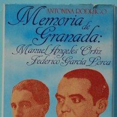 Libros de segunda mano: LMV - ANTONINA RODRIGO. MEMORIA DE GRANADA. PLAZA&JANES. 1984. Lote 194954920