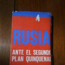 Libros de segunda mano: RUSIA ANTE EL SEGUNDO PLAN QUINQUENAL. Lote 194962288