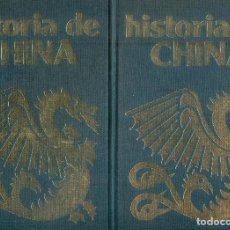 Libros de segunda mano: NUMULITE * HISTORIA DE CHINA. Lote 195044668