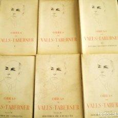 Libros de segunda mano: OBRAS DE VALLS TABERNER - COMPLETA 4 TOMOS / 6 VOLÚMENES . 1952 - 1961. SIN USO.. Lote 195572323