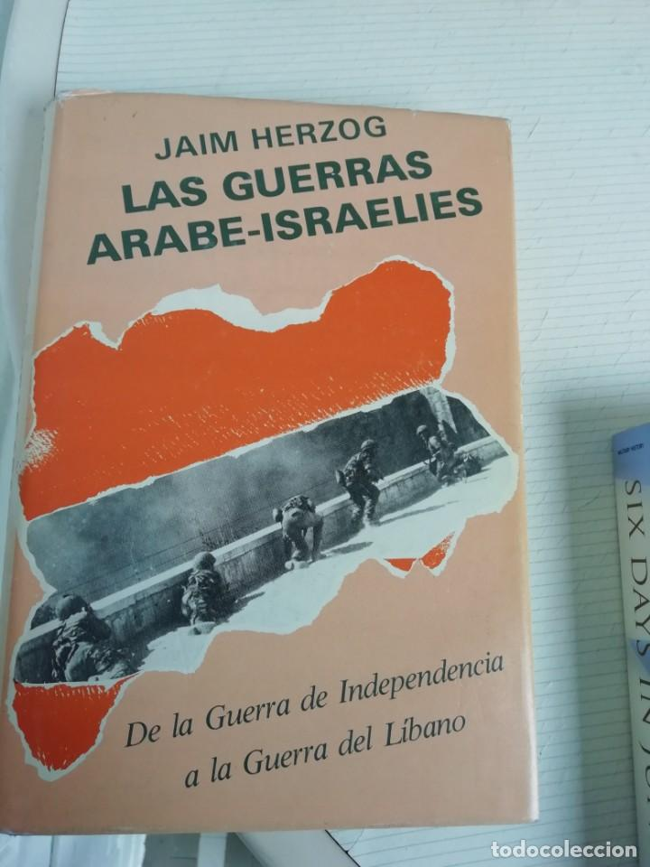 LAS GUERRAS ARABE ISRAELÍES. TAPA DURA (Libros de Segunda Mano - Historia Moderna)