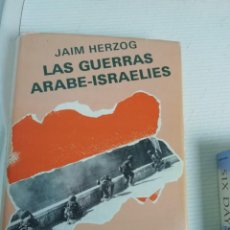 Libros de segunda mano: LAS GUERRAS ARABE ISRAELÍES. TAPA DURA. Lote 195650792
