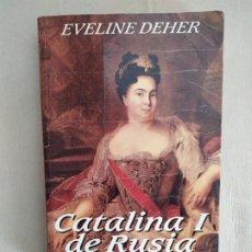 Libros de segunda mano: CATALINA I DE RUSIA LA ZARINA QUE LLEGO DESCALZA EVELINE DEHER. Lote 195826802