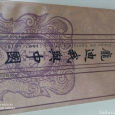 Libros de segunda mano: DIEGO DE PANTOJA Y CHINA. Lote 196767191