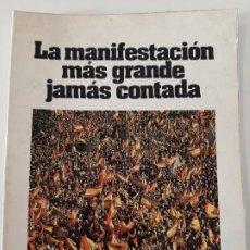 Libros de segunda mano: LA MANIFESTACIÓN MÁS GRANDE JAMÁS CONTADA. 20-N. EL ALCAZAR. FRANCO FRANQUISMO. 1980. Lote 198994817
