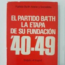 Libros de segunda mano: EL PARTIDO BATH ARABE Y SOCIALISTA. LA ETAPA DE SU FUNDACIÓN 1940-49. SHIBLI AYSAMI. 1977 . Lote 198998917