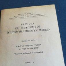Libros de segunda mano: REVISTA DEL INSTITUTO DE ESTUDIOS ISLÁMICOS EN MADRID DOCUMENTOS INÉDITAS DE LA ÉPOCA ALMORÁVIDES. Lote 199639306