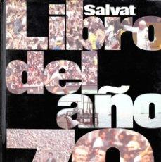 Livros em segunda mão: LIBRO DEL AÑO 1979 - SALVAT. Lote 201825802