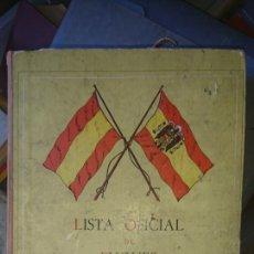 Libros de segunda mano: LISTA OFICIAL DE BUQUES DE ESPAÑA, 1961. Lote 202390112