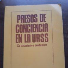 Libros de segunda mano: PRESOS DE CONCIENCIA EN LA URSS. Lote 203613237