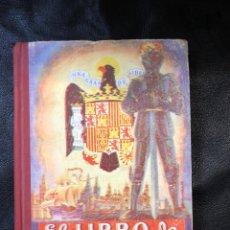 Libros de segunda mano: LIBRO DE ESPAÑA - EDITORIAL LUÍS VIVES 1957. Lote 203923256