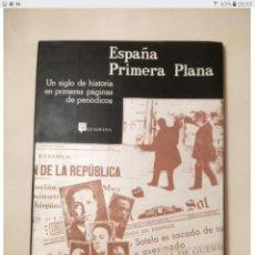 Libros de segunda mano: INTERESANTE LIBRO DE GRANDES DIMENSIONES ESPAÑA PRIMERA PLANA. GUADIANA.. Lote 204245466