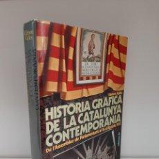 Libros de segunda mano: HISTORIA GRAFICA DE LA CATALUNYA CONTEMPORANEA, 1917-1931, VOL. III, EDMON VALLES, EDICIONS 62, 1976. Lote 205691917