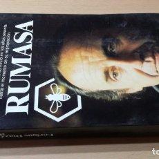 Libros de segunda mano: RUMASA - ENRIQUE DIAZ GONZALEZ - PLANETA / O-304. Lote 205867311