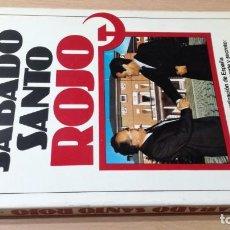 Libros de segunda mano: SABADO SANTO ROJO - JOAQUIN BARDAVIO - EDICIONES UVE / O-304. Lote 205867372