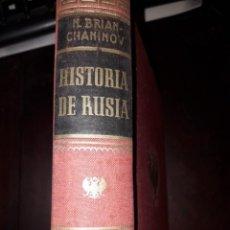 Libros de segunda mano: LIBRO 2108 HISTORIA DE RUSIA N BRIAN CHANINOV LUIS DE CARALT EDITOR BARCELONA. Lote 207045738