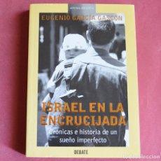 Libros de segunda mano: ISRAEL EN LA ENCRUCIJADA - CRONICAS E HISTORIA DE UN SUEÑO IMPERFECTO - E. GARCIA GASCÓN. Lote 210869589