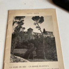 Libros de segunda mano: MUSEU DE VILAFRANCA. Lote 213044133