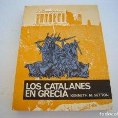 Libros de segunda mano: LOS CATALANES EN GRECIA. Lote 213181083
