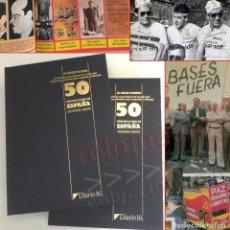 Libros de segunda mano: EL GRAN CAMBIO 50 AÑOS EN LA VIDA DE ESPAÑA - LIBROS LIBRO TOMO 1 2 DIARIO 16 FRANQUISMO TRANSICIÓN. Lote 214237675