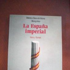 Libros de segunda mano: LA ESPAÑA IMPERIAL HENRY KAMEN. Lote 217284222