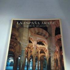 Libros de segunda mano: LA ESPAÑA ÁRABE. LEGADO DE UN PARAÍSO. Lote 217690197