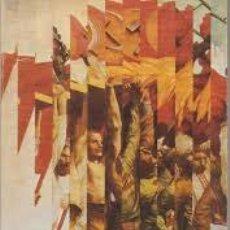 Libros de segunda mano: LA REVOLUCIÓN RUSA DE LENIN A STALIN (1917-1929) E H CARR. Lote 218949080