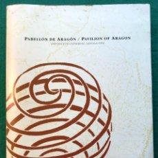 Libros de segunda mano: PABELLÓN DE ARAGÓN EN LA EXPO SEVILLA 1992.. Lote 220790868