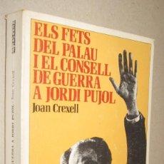 Libros de segunda mano: ELS FETS DEL PALAU I EL CONSELL DE GUERRA A JORDI PUJOL - JOAN CREXELL - ILUSTRADO - CATALAN. Lote 221595702