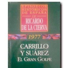 Libros de segunda mano: 1977. CARRILLO Y SUÁREZ: EL GRAN GOLPE. CIERVA, RICARDO DE LA. Lote 221632806
