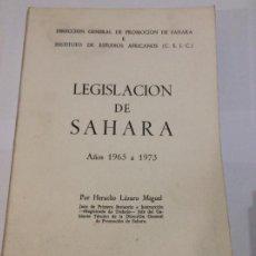 Libros de segunda mano: LEGISLACIÓN DE SAHARA AÑOS 1965 A 1973 HERACLIO LÁZARO MIGUEL INSTITUTO ESTUDIOS AFRICANOS COLONIAS. Lote 225217632