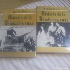 Libros de segunda mano: HISTORIA DE LA REVOLUCION RUSA , AUTOR KARL VON VEREITER. Lote 225239453