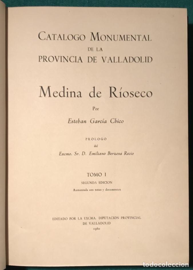 VALLADOLID. CATÁLOGO MONUMENTAL DE LA PROVINCIA, 3 TOMOS. 1960 (Libros de Segunda Mano - Historia Moderna)