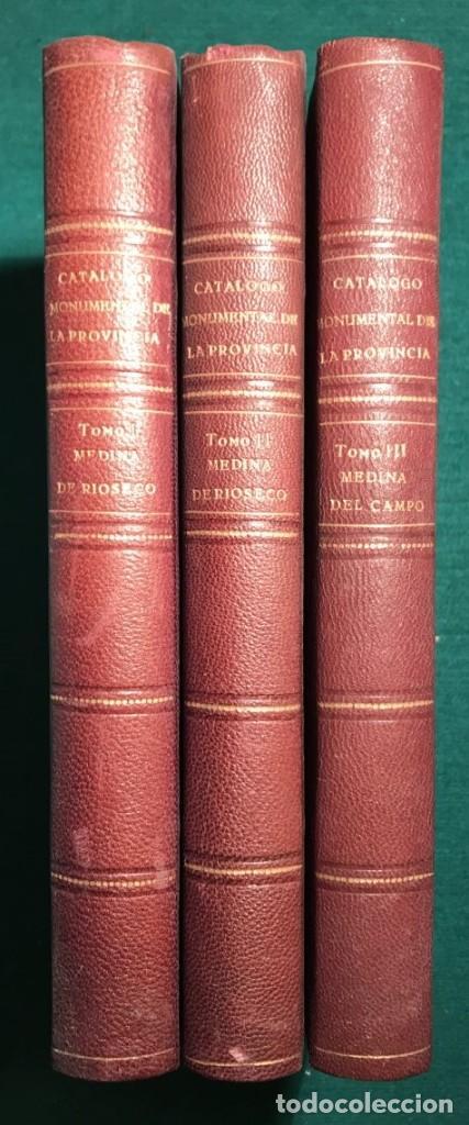 Libros de segunda mano: VALLADOLID. CATÁLOGO MONUMENTAL DE LA PROVINCIA, 3 TOMOS. 1960 - Foto 4 - 231069200